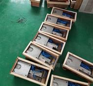 化工厂自动配料控制系统防爆称重模块现货