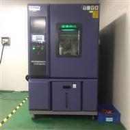 AP-GD郑州高低温实验室