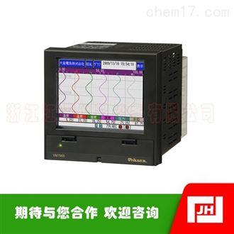 OHKURA大仓VM7000A无纸记录仪