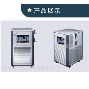 GDX-1 10L /40高低溫一體循環機參數