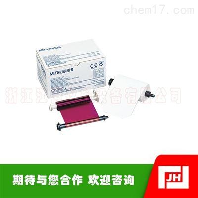 MITSUBISHI三菱CK900S彩色热敏打印纸