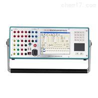 ZDKJ663B微机继电保护测试仪价格