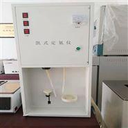 自动滴定凯式定氮仪,配套消化炉