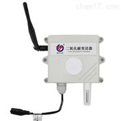 无线二氧化碳变送器