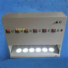 YL-6D混凝試驗攪拌器