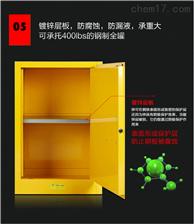LBS-FB12化学品防爆柜