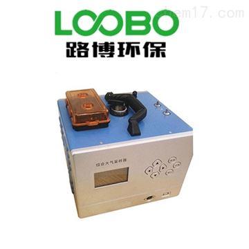 LB-6120(AD)双路综合大气采样机器
