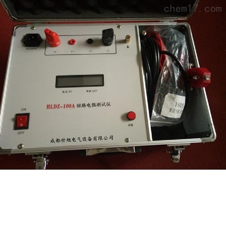 绵阳100A回路电阻测试仪电力承装修试
