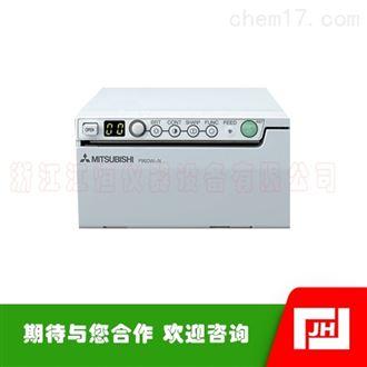 MITSUBISHI三菱P95DW-N医用视频打印机