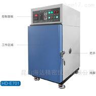HD-E701换气式热老化试验箱