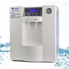 沃特浦微量有机除热源型实验室超纯水机