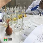 有機肥廠化驗室儀器配置清單