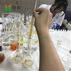 肥料廠實驗室建設配套儀器方案