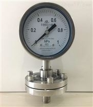 Y-100A/Z/ML(B)/316上自仪四厂不锈钢隔膜压力表