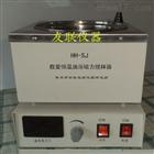 HH-SJ數顯恒溫油浴磁力攪拌器