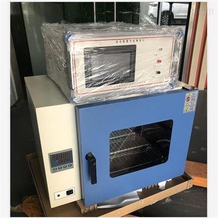 2020新款熔喷布热刺激电流测定仪
