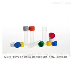 Zinsser Analytic-Polyvial塑料瓶实验室