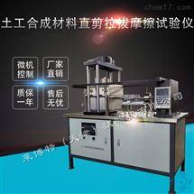LBT-13型土工合成材料拉拔儀微機控製重量350