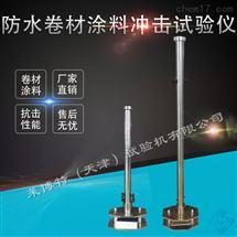 LBTZ-38型穿孔水密性試驗儀GB/12952標準生產製造