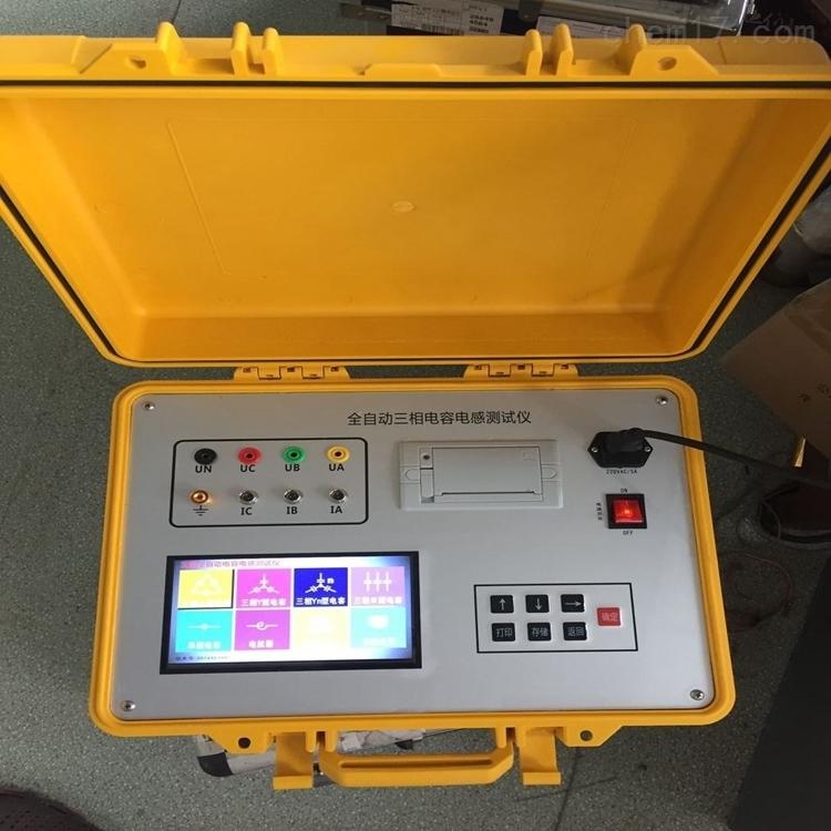 全自动电容电感测试仪正品现货