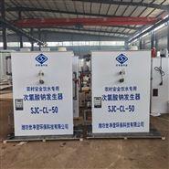 西安次氯酸钠发生器 厂家指导安装
