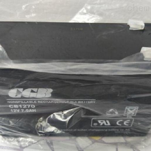 CGB长光蓄电池CB1270精品销售