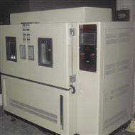高低温冷热冲击试验箱(两厢)