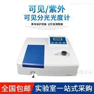 上海仪电721G可见分光光度计