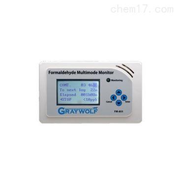 FM801格雷沃夫手持式甲醛检测仪
