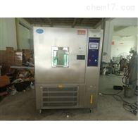 KD-2P-408可程式恒温恒湿试验箱
