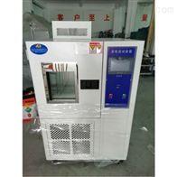 KD-80汽车摩托配件高低温试验箱