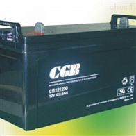 12V120AHCGB长光蓄电池CB121200技术应用
