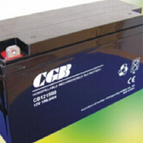 CGB长光蓄电池CB121500总代理