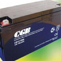 12V150AHCGB长光蓄电池CB121500总代理