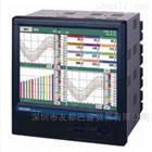 代理日本千野CHINO图形记录仪KR3180-N0A