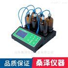 SZ-5219型五日生化需氧量分析仪 压差法BOD测定仪