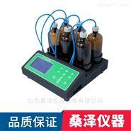 五日生化需氧量分析仪 压差法BOD测定仪