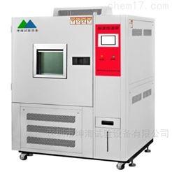 KHTH225-40恒温恒湿试验箱