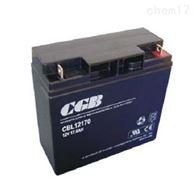 12V17AHCGB长光蓄电池CBL12170现货