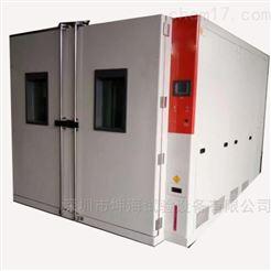 KHTH408-40可程式交变湿热试验箱