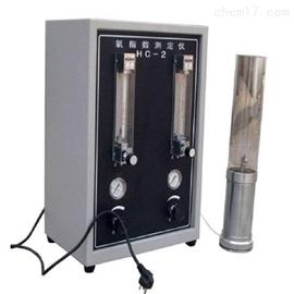 JF-5氧指数测试仪