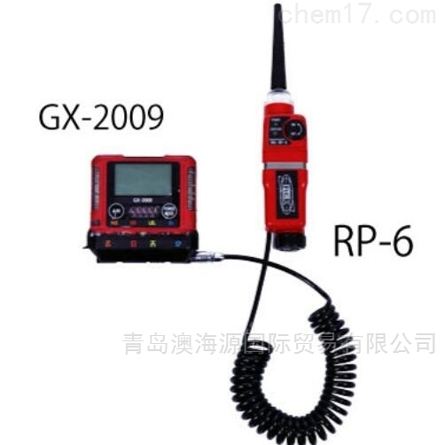 GX-2009A便携式多功能气体监测仪日本理研