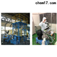 日本进口低熔点树脂粉碎机