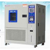 KD系列宁波科迪可程式恒温恒湿试验箱