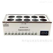 HJ-10D磁力攪拌水浴鍋