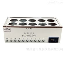 HJ-10D磁力搅拌水浴锅