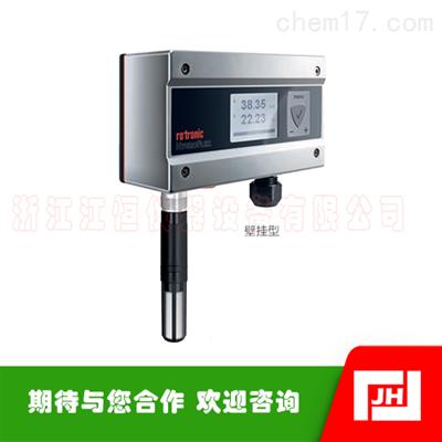 ROTRONIC罗卓尼克HF5温湿度变送传感器