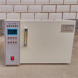 CCL-5A型水泥氯离子分析仪