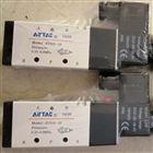 中国台湾AIRTAC电磁阀原装正品