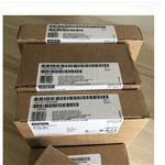 舟山西门子S7-1500CPU模块代理商